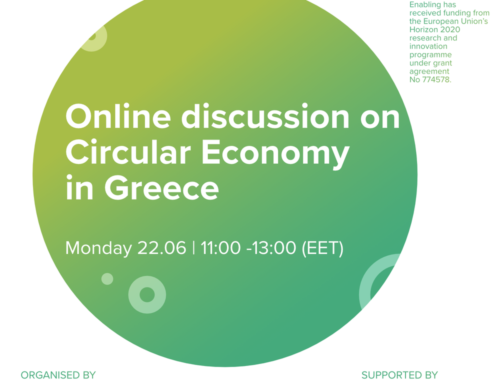 NEWS | Circular Economy in Greece